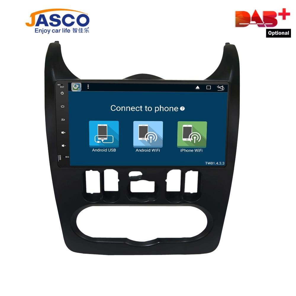 """""""Android"""" 7.1 """"Auto dvd"""" stereo grotuvas """"GPS"""" - Automobilių Elektronika - Nuotrauka 3"""
