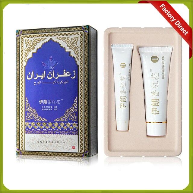 2 piece iranian saffron white cream Iran vulva leukoplakia milky cream