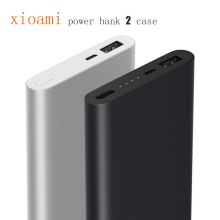 Xiaomi Powerbank 2 Case for  10000 mAh Mi Power Bank 2 Silicon Case Rubber Cover for Portable External Battery Pack