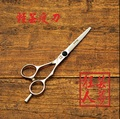 Fast shipping!! Professional 5.5 inch New designs salon Thinning hair scissors 440C high-grade hairdressing barber scissors