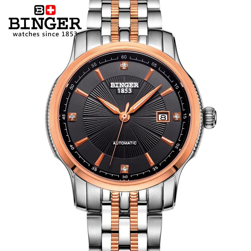 Switzerland BINGER men's watch luxury brand Mechanical Wristwatches movement full stainless steel BG-0405-4 relojes full stainless steel men s sprot watch black and white face vx42 movement
