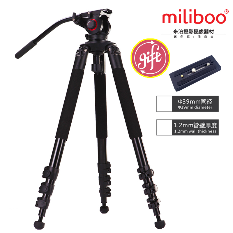 miliboo MTT702A Portable Aluminium tripod for Professional Camcorder/Video/Digital Camera/DSLR Tripod Stand,with Hydraulic Ball miliboo mtt705a without head portable aluminium monopod for professional camcorder video camera dslr tripod stand