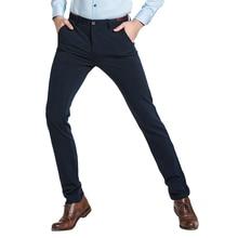Mens Suit Pant Stretch Trousers Four Seasons Slim Business Pencil Pants Big Size Non Ironing Gent Life