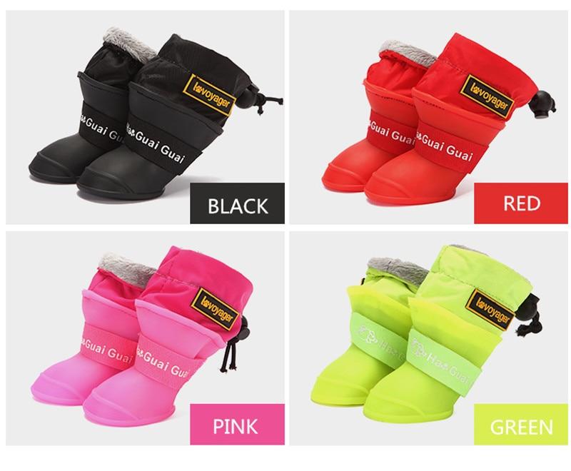 Dog Rain Boots (10)