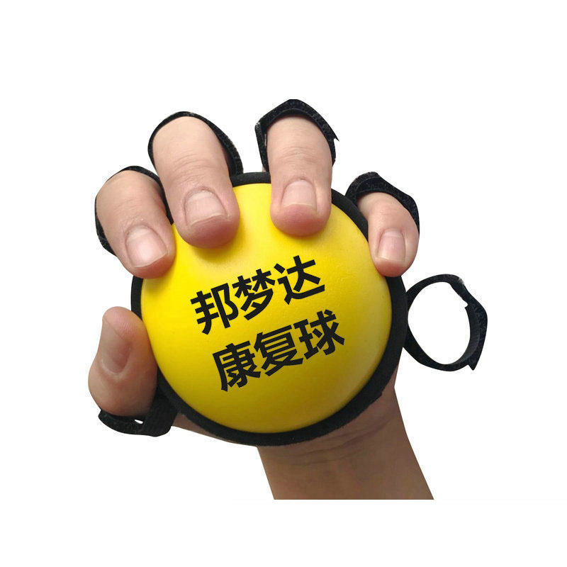 The Ball Rehabilitation Training Equipment Elderly Patients Exercise Hand Grip Strength Finger finger device finger wrist hand orthosis with ball stroke hemiplegia rehabilitation training equipment