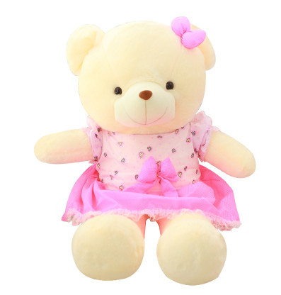 60cm baby teddy bear plush toy, teddy bear doll teddy bear stuffed animal doll with cloth pink girl birthday gift 2pcs pair lovely couple teddy bear with cloth dress plush toy stuffed baby doll girls