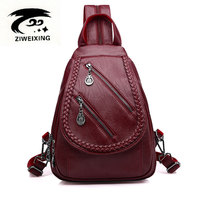 2017 Fashion Zipper Leisure Women Backpack PU Leather Backpacks Female School Shoulder Bags For Teenage Girls