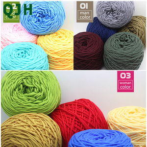 Новинка QJH, 16 штук шелковой толстой шерстяной линии, 1 мяч/200 г, свитер из молочного хлопка, вязаная шапка, теплая и дышащая пряжа «сделай сам»