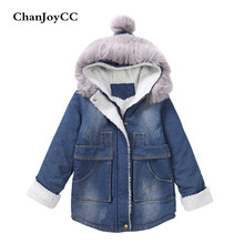 ChanJoyCC Winter Hot Sale Children's Coat Baby Girls Long Sleeve Fashion Lamb Denim Thickening Warm Outerwear For Kids