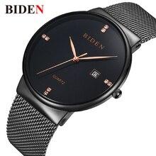 Watches Men Luxury Brand Biden Stainless Steel Gold Black Watch Business Man Clock Water Resistant Wristwatch  relogio masculino недорого