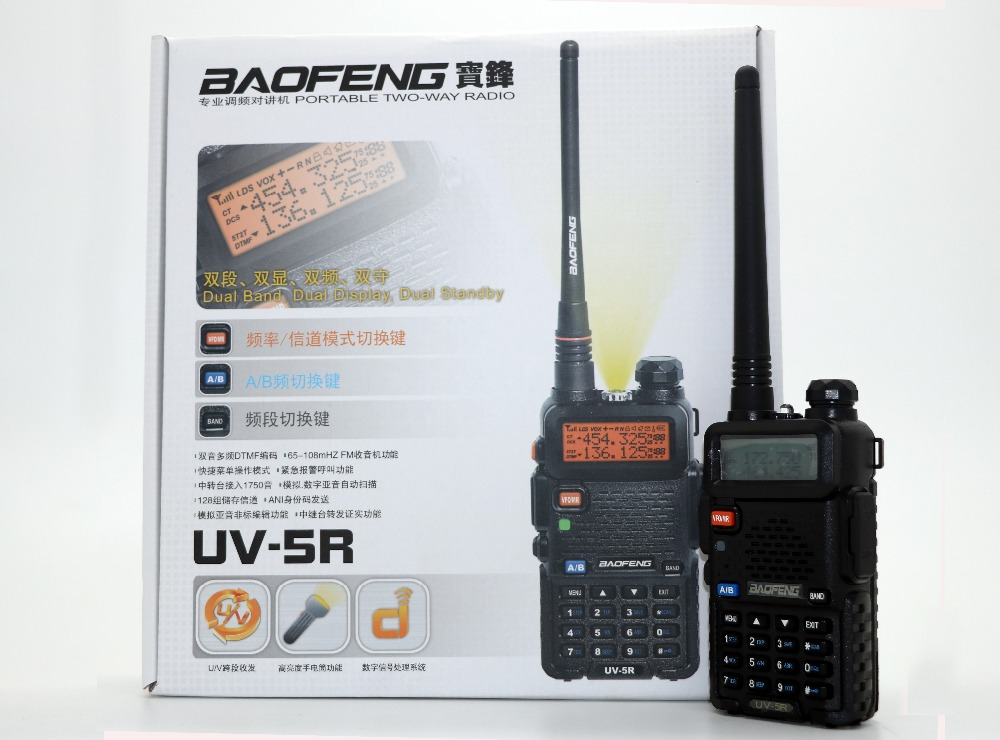 BaoFeng UV 5R Walkie Talkie UHF VHF Dual Band UV5R CB Radio 128CH VOX Flashlight Dual Display FM Transceiver Radio 5 colour