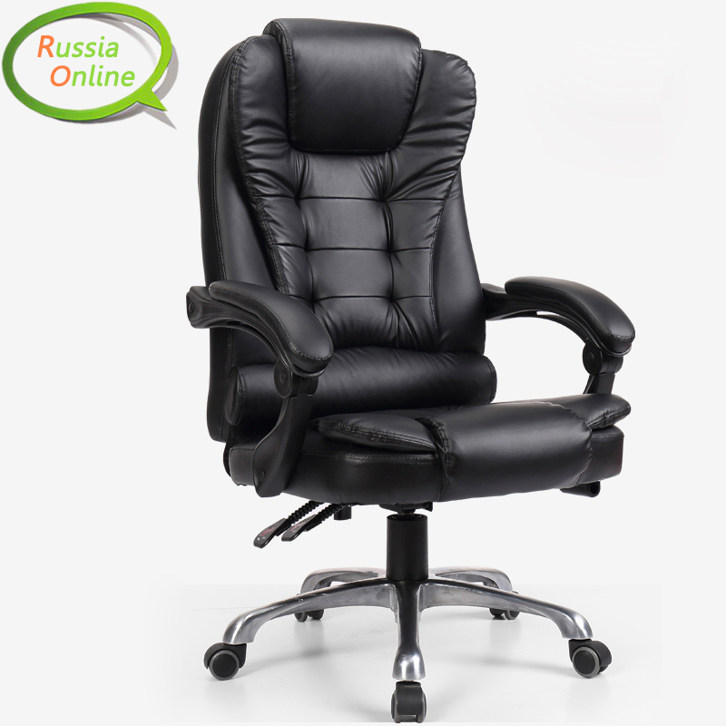 ergonomic chair with footrest diy adirondack kit special offer office computer boss free shipping