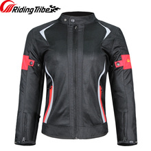 Frauen Motorrad Jacke Mantel Sommer Winter Wasserdichte Warme Racing Rüstung Kleidung Motorrad Sicherheit Anzug Moderne Design JK 52 JK 64