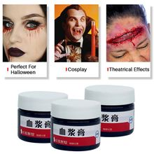 Halloween Party Supplies Simulation Ultra-realistic Fake Blood Human Vampire Teeth Hematopoietic Props Vomiting Edible Pulp