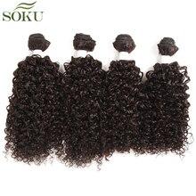 SOKU кудрявый вьющиеся синтетические волосы переплетения пряди термостойкие натуральный черный Инструменты для завивки волос 4 шт./упак. удлиненные мелирование волоса