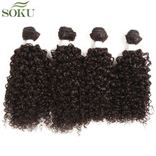 "SOKU Kinky Curly Synthetic Hair Weave Bundles 16""16""16""16"" Heat Resistant Brown Hair Weaving 4pcs/pack Hair Weave Extension 2#(China)"