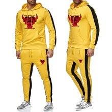 Sports Casual wear Jacket hoodie 23 sports suit mens sweatshirt + pants