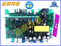 ZX7 250CT/315CT Manual Welding Control Board Inverter Welder PCB Benefit Welder