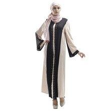 Muslim Ramadan Fashion Lace Long Skirt Belt Waist Sleeve Robe Spot