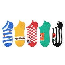 Korean Style Cartoon Fashion Socks Short Pattern Funny Cotton Ankle Women Winter Men Unisex Happy Female