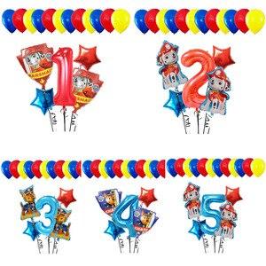 Image 1 - Lote de 17 unidades de Globos de aluminio de la patrulla canina, Globos de mano con dibujos animados de perro, Globos de cumpleaños, juguetes para niños, Globos con números de 32 pulgadas