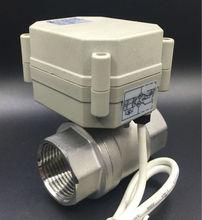 CE утвержден TF25-S2-C 2-способ BSP/NPT 1 »Электрический Нержавеющая сталь Клапан DC9V-DC35V 3/7 провода для варианта металлический Шестерни