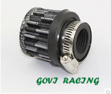 25mm universal car air filter carbon air filter cleaner rubber bottom for sport air intake pipe turbo electric turbocharger