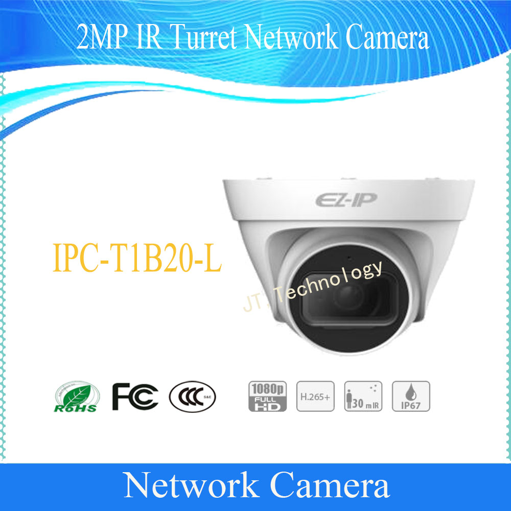 цена на Free Shipping DAHUA 2MP IR Turret Network Camera IP67 with POE without Logo IPC-T1B20-L