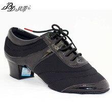 Dancesport zapato BD 460 hombres zapatos de baile latino de división única planta de interior zapatos de baile de salón porque la competencia y práctica