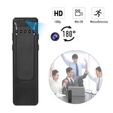 Digital Camera Recorder Video Voice Recording Pen with Rotatable Camera Loop Recording Motion Detection 5 Night Vision Lights cheap Andoer OS1511 MicroSD TF 1080P (Full-HD) CMOS Mini Black Y-105 1920 * 1080P 16 9 8G-64G 3 7V 670mAh Micro 5 Pin USB