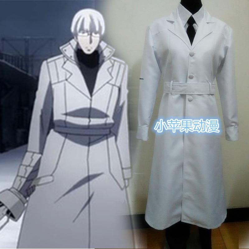 Tokyo Ghoul Arima Kisho Cosplay Costume COS Coat Jacket