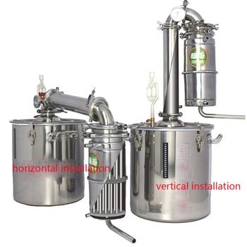 Household 20L Wine Maker Processor Stainless Steel Wine Brewing Machine Alcohol Vodka Liquor Distiller Pot/ Boilers Equipment wine yeast 500 g fermentation distillation distiller home brewery vodka brew imperatrice leaven koji moonshine