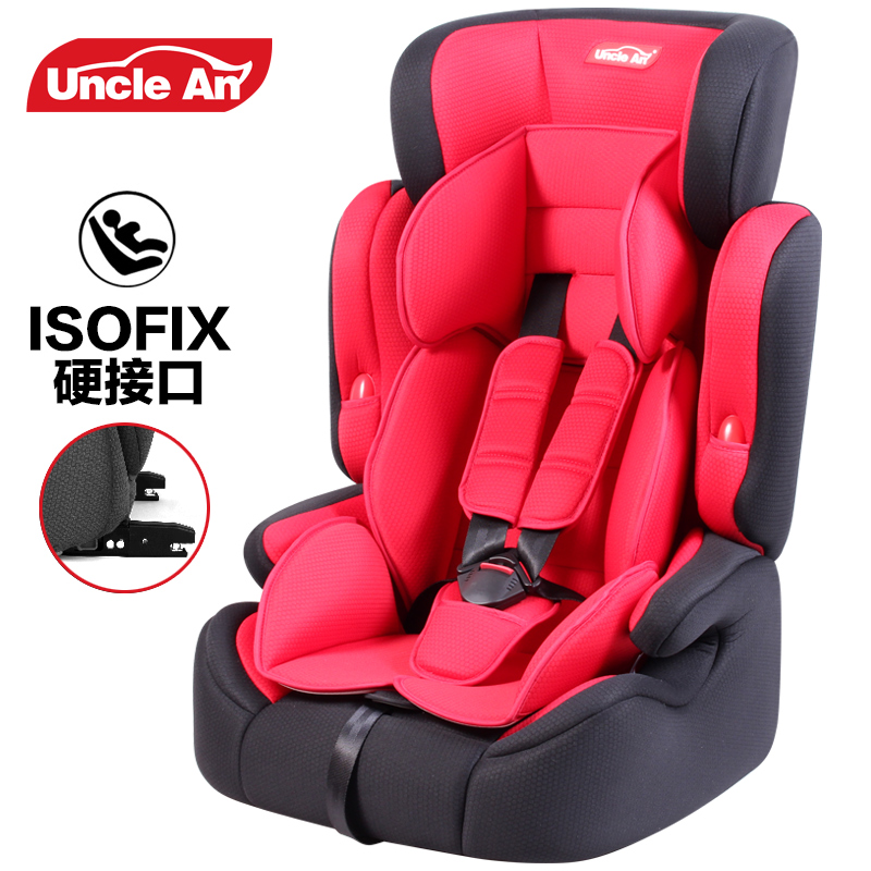цена Child Safety Seat Isofix 9 months -12 Baby Baby Car Seat 3c Certification For Automobile