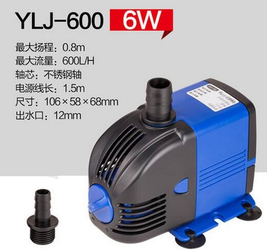 Free Shipping NEW 220V YLJ 600 600L h 6W Submersible Water Pump Aquarium Fountain Fish Tank