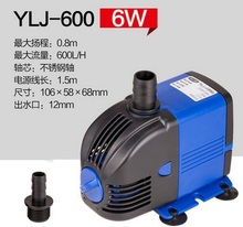 Free Shipping NEW 220V YLJ-600 600L/h 6W Submersible Water Pump Aquarium Fountain Fish Tank power saving copper wire