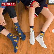 The Simpson x Bart Socks Non-Slip (5 colors)