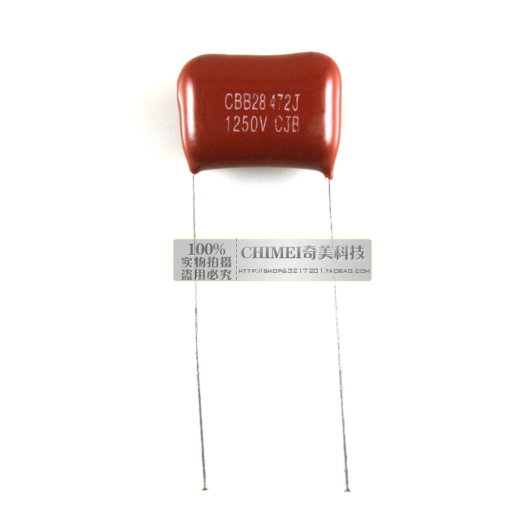 CBB Capacitors 1250V 472 472J 472K CBB28 Film Capacitor Accessories