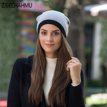 Fashion Spring Solid Wool Warm Skullies Hat For Women Girl Winter Hats Beanies Bonnet Gorros Striped Female Soft Caps New Brand brand new winter hat women fashion beanie warm knitted caps hats for women skullies beanies gorros femme bonnet 2016 gift 1pc