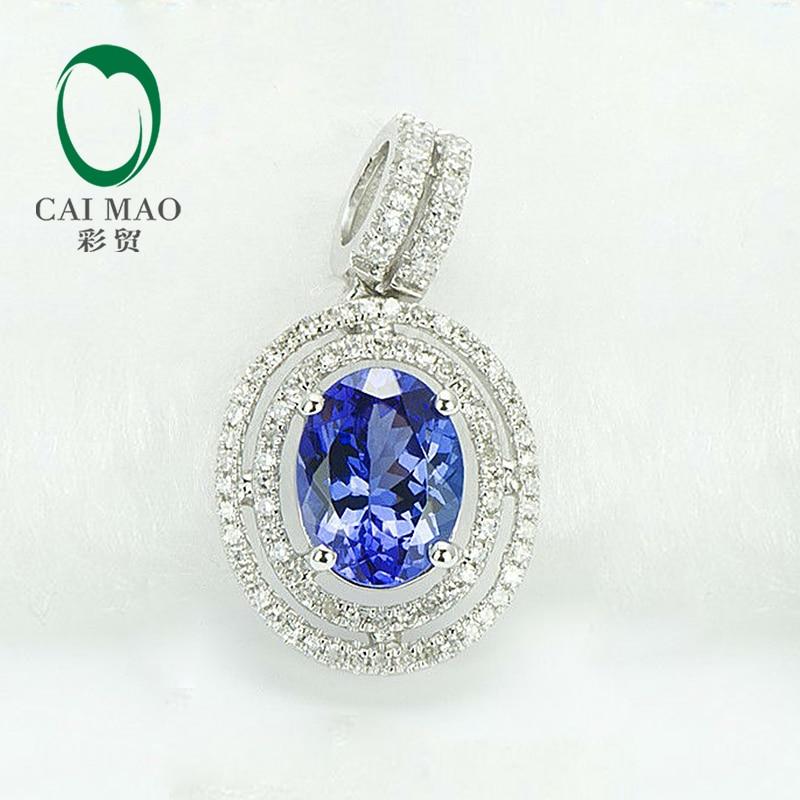 $3500 Solid 14K White Gold 2.36ct 100% Natural Blue Tanzanite & Diamond Pendant