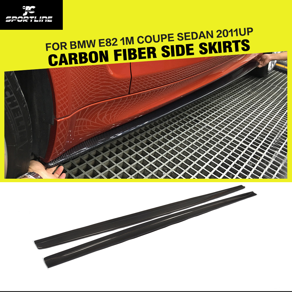 JC Car-Styling Carbon Fiber Racing Side Skirts Body Apron for BMW E82 1M Coupe Sedan 2011UP