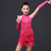 Childrens Latin dance costumes girls skirt performance show competition clothing new sequins tassel