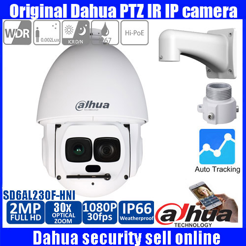 US $1300 0 |Original english Dahua auto tracking PTZ IP Camera DH SD6AL230F  HNI 2Mp HD 30x Laser PTZ Dome Camera With Hi POE SD6AL230F HNI-in