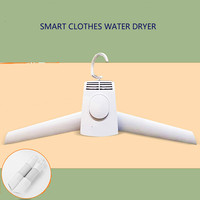 Smart Hang Dryer Portable Clothes Dryer Tool Available Clothes Hanger For Traveling Outdoor