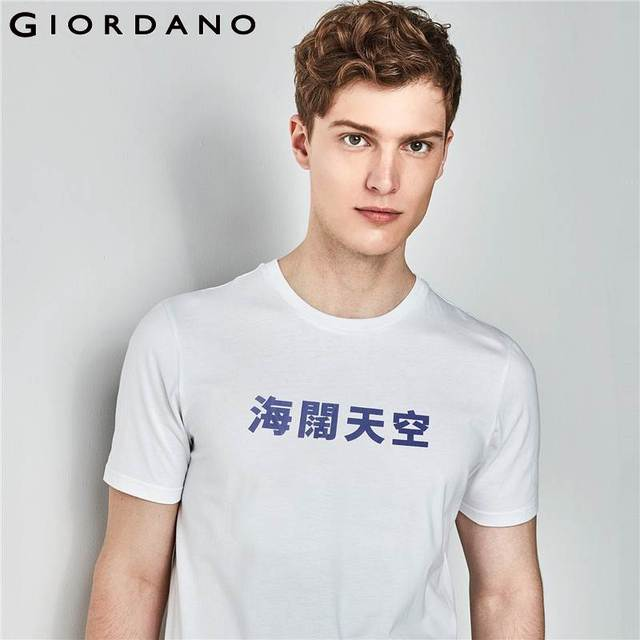 ce6d58fa31d4 Giordano Men Printed T Shirt Mandarin Statement Men s Tshirt Short Sleeve  Tops For Men Camiseta Masculina