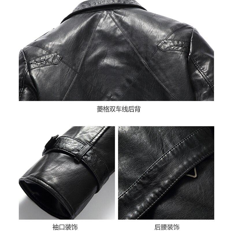 [Запас] Высокое качество! Игра Watch Dogs pu кожаная куртка Aiden Pearce Тренч Хэллоуин косплей костюмы для женщин/мужчин M-4XL