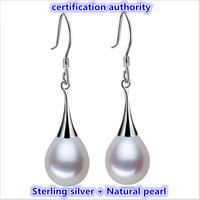 Fashion Celebrities Pearl Earrings Real Natural Freshwater Pearl 925 Sterling Silver Pearl Dangle Earrings Jewelry For