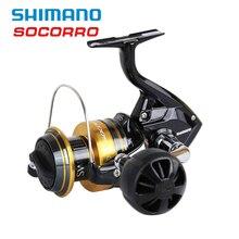 Shimano SOCORRO SW 5000-8000 Fishing Reels 4+1BB 4.9:1 X-Ship Cross Carbon Drag Massive Sea Saltwater Spinning Fishing Reel Pesca
