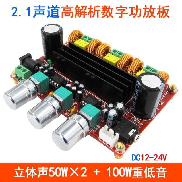 XH-M139 2.1 канальный цифровой усилитель мощности плата 12 В-24 В широкий напряжение 2*50 Вт + 100 Вт TPA3116D2