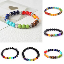 New High Quality Elastic Colorful Beads Lava Stones Bracelets For Women Mens Jewelry Unisex Accessories