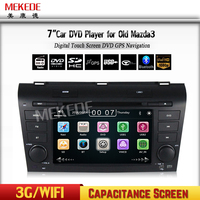 Capacitance Screen Two Din Car DVD Player For MAZDA 3 2004 2009 With Gps Navigation Radio
